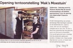 Mak's Moestuin